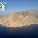 Приказка за … Санторини, остров Санторини – финал