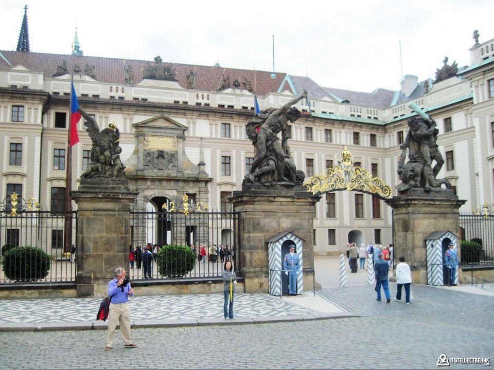 Прага-30