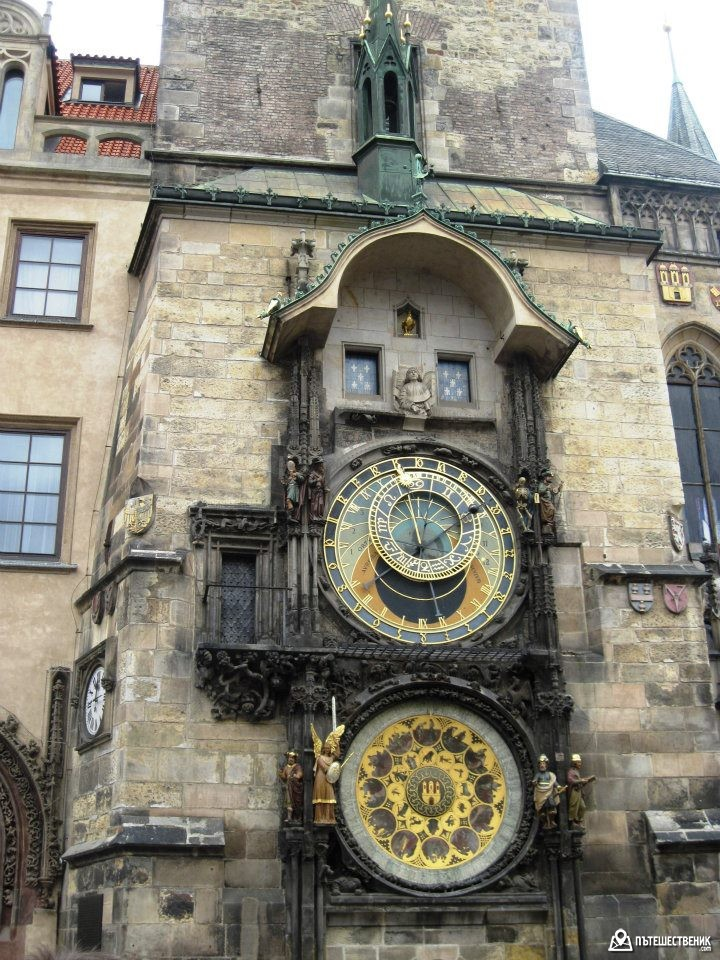 Прага-7