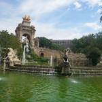 Барселона - търси, за да откриеш