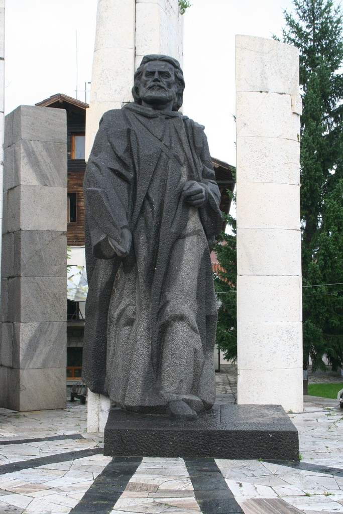 Padre Paisii - 1