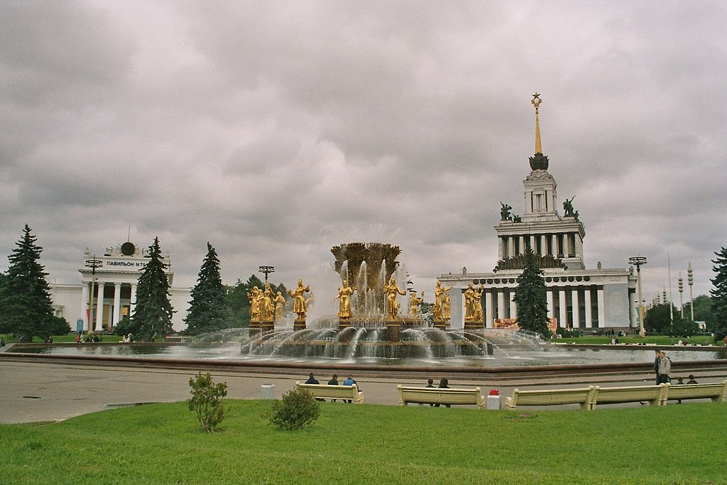 5Friendship_of_the_Peoples_Fountain_Moscow