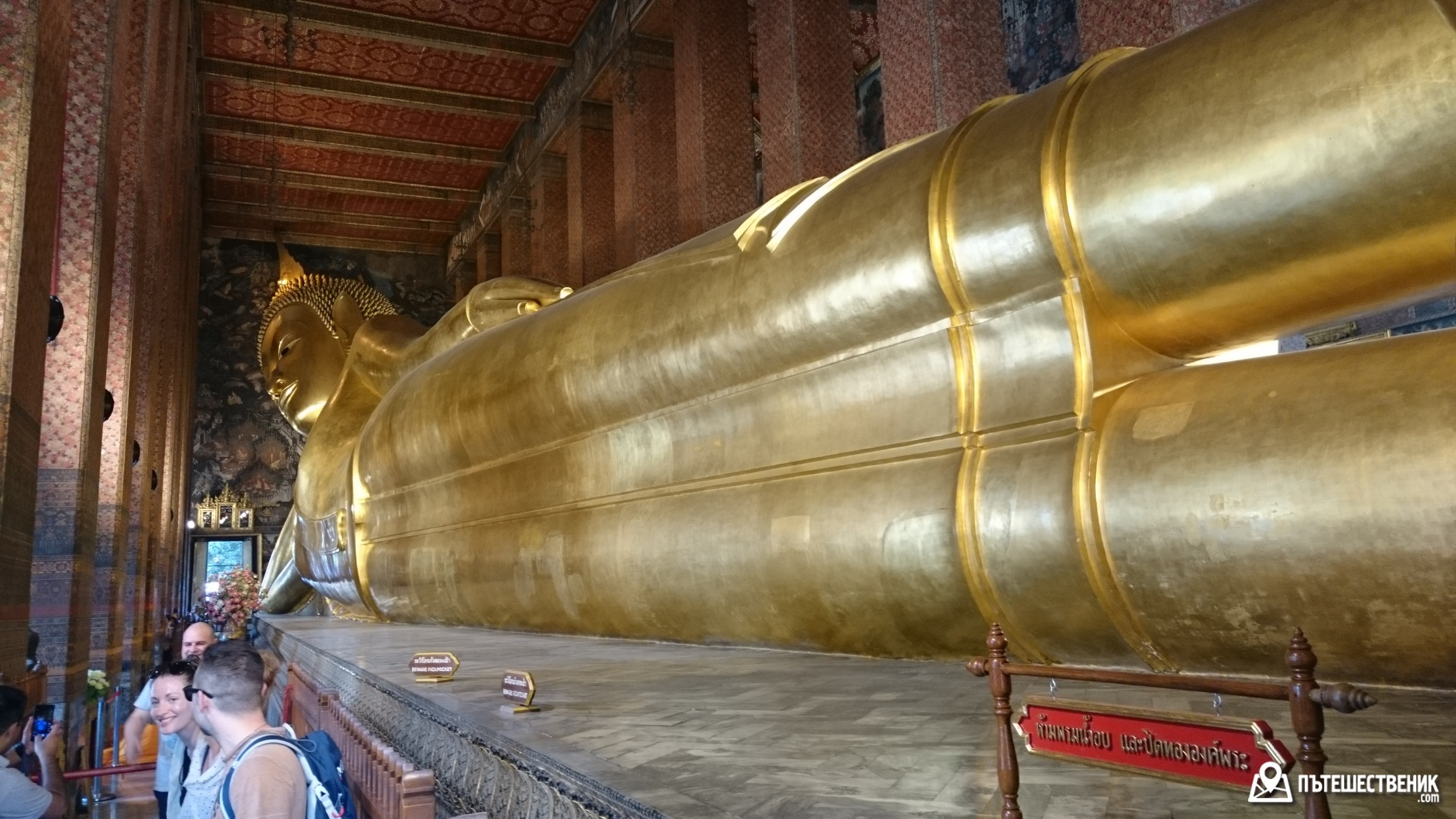 Легналият Буда