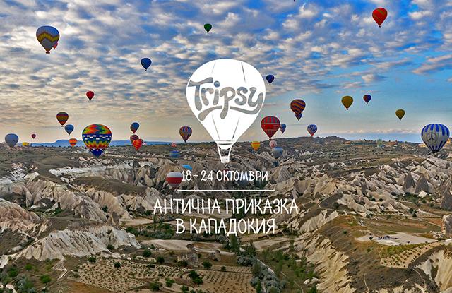 header_Cappadocia-640x415