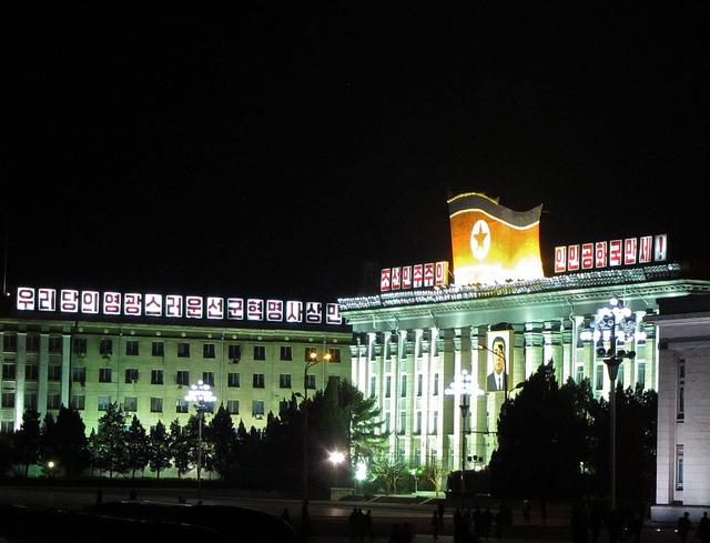 Kim Il Sung Square - North Side