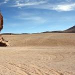 Атакама, или къде тренираме за Марс