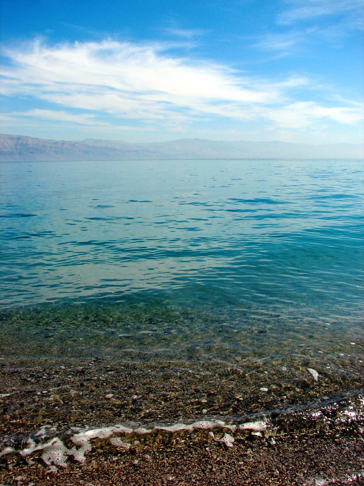dead-sea-1250747-1279x1705