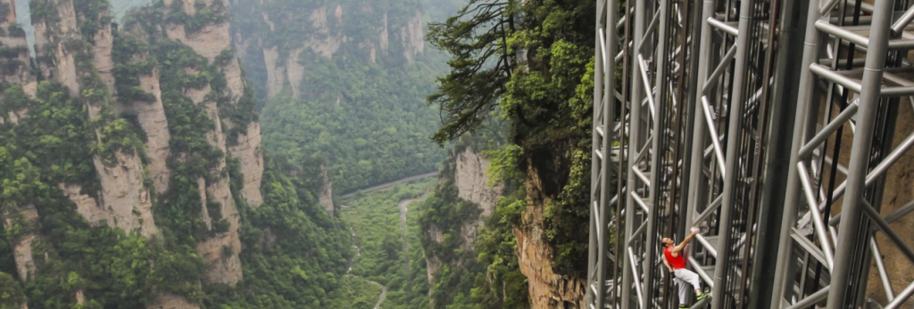 01-The Bailong Elevator, Zhangjiajie, China