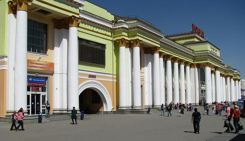 Station-Sverdlovsk-Ekaterinburg