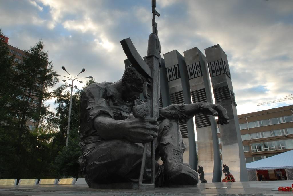 afgan war memorial