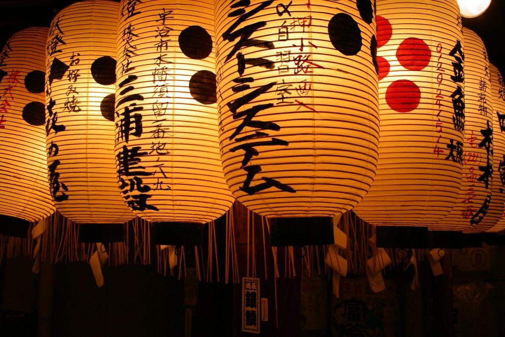 japan-lanterns-1043416_1920