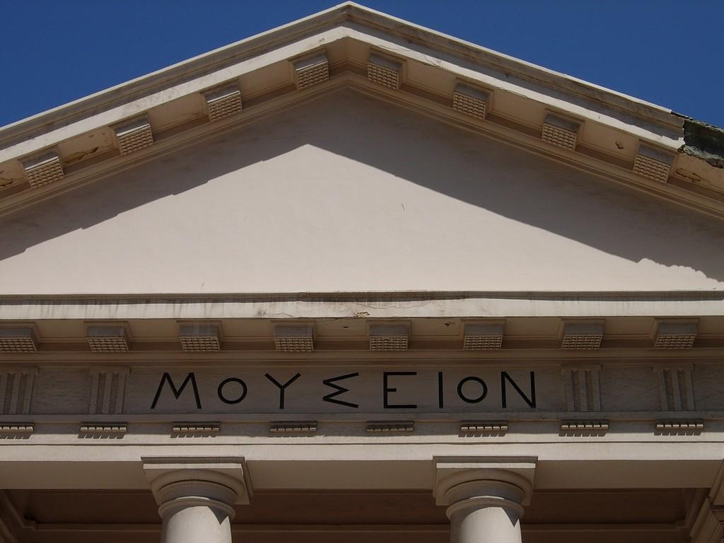 TheGraeco-RomanMuseum