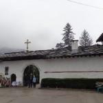 До Троянския манастир