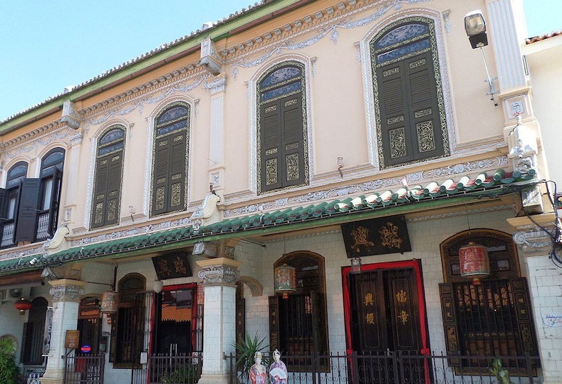 baba_and_nyonya_house_museum