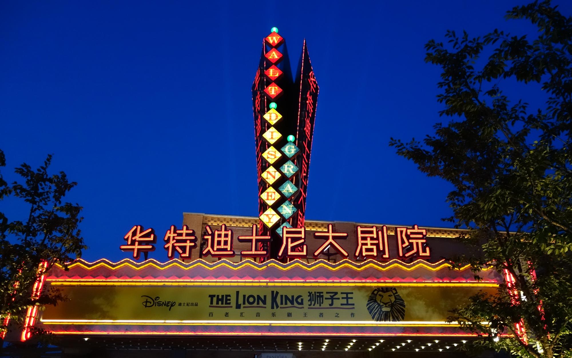 Shanghai-Disney-Scenes-13-EXCLUSIVE0616