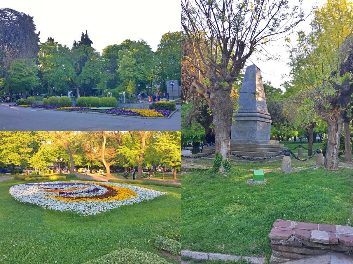"""Парк """"5-ти октомври"""" и паметника на """"Защитниците на Стара Загора"""""""