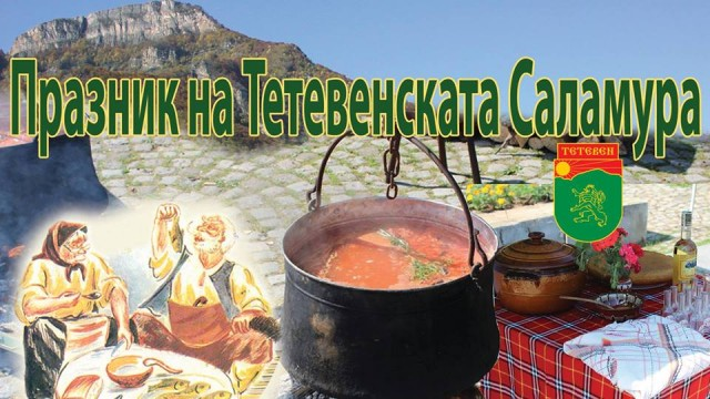tetevenska_salamura