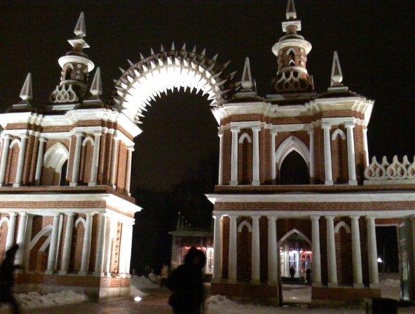 Moskva (101)