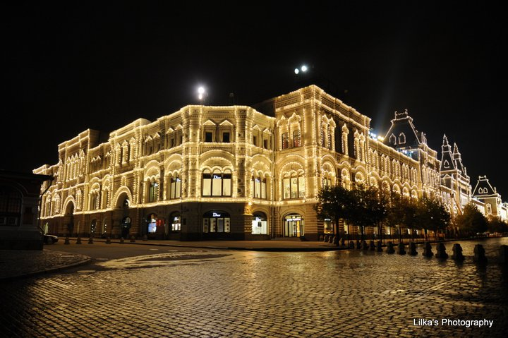 Moskva (32)