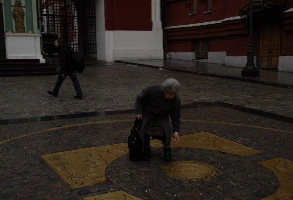 Moskva (81)