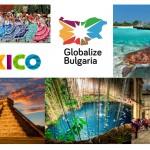 Как да организирате достъпно пътешествие до Мексико?