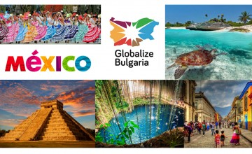 mexico_globalize_BG