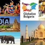 Пътешественици разказват за Индия
