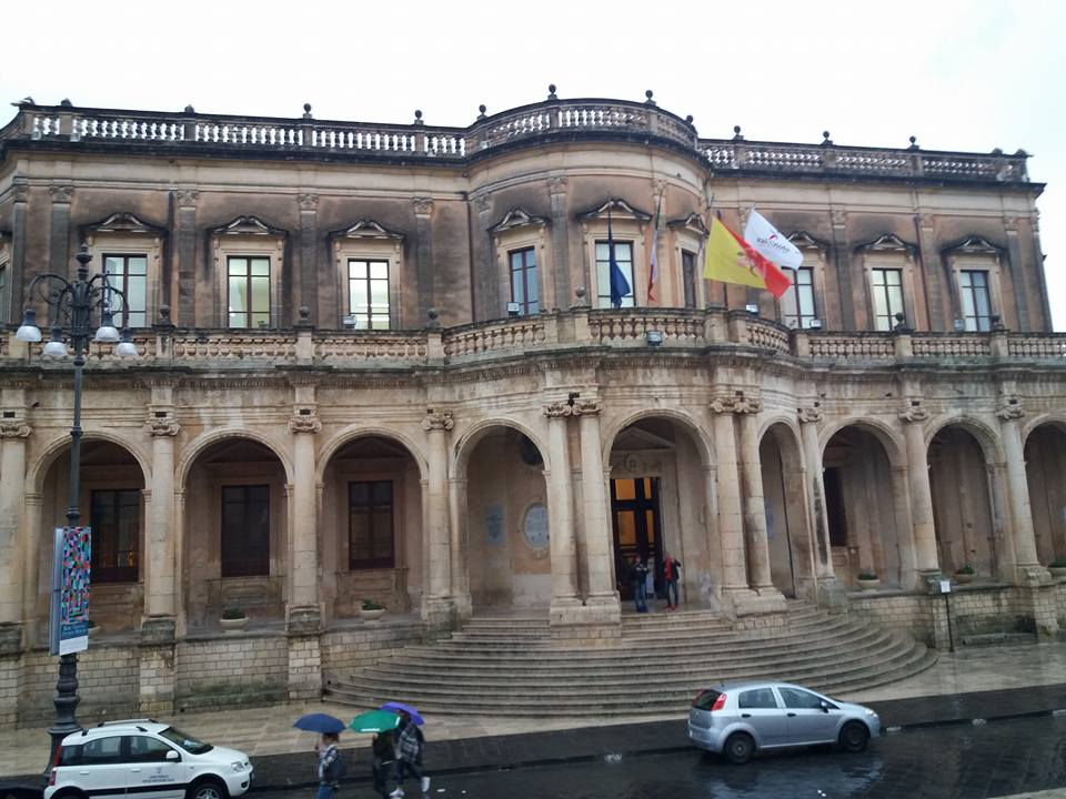 Сградата на общинския съвет