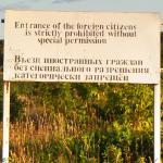Забранените градове в Русия