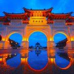 Следваща спирка: Тайван