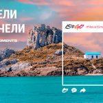 Спечели страхотен смартфон и екскурзия до Солун от 15toGO и Nokia!